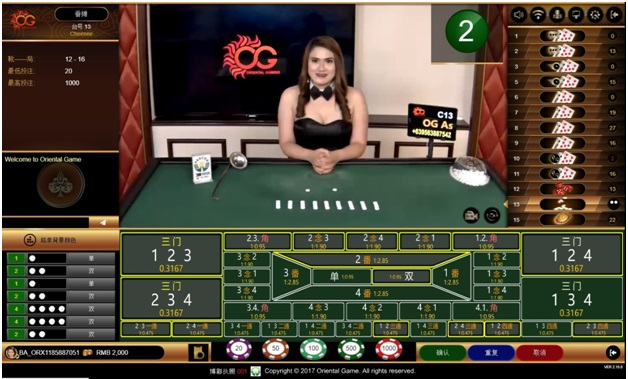 Play Fan Tan Online for Free and Real Money