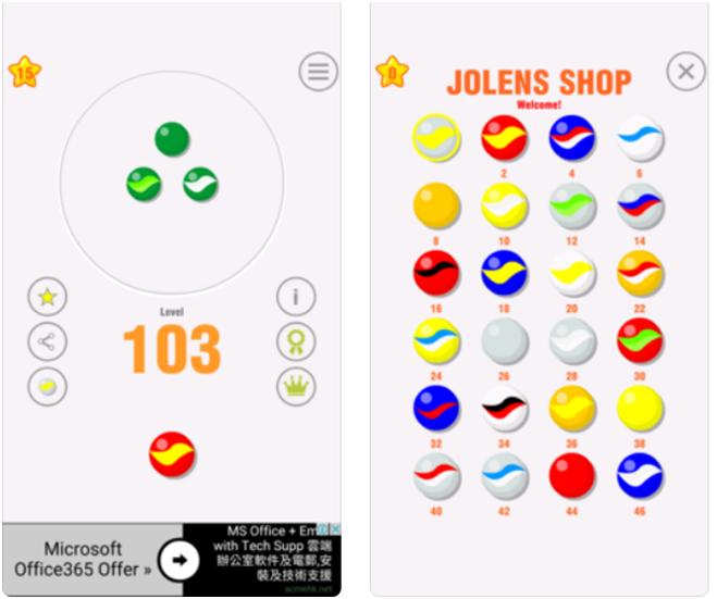 Jolens Marble App
